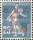 [Previous Issues Overprinted Ornament in Red or Black, Typ G3]