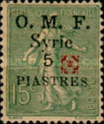 [Previous Issues Overprinted Ornament in Red or Black, type G4]
