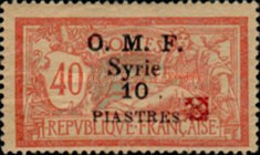 [Previous Issues Overprinted Ornament in Red or Black, type G5]