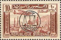 [Airmail - The 1st Arab Lawyers' Congress, type GB]