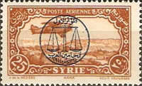 [Airmail - The 1st Arab Lawyers' Congress, type GD]