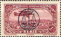 [Airmail - The 1st Arab Lawyers' Congress, type GE]