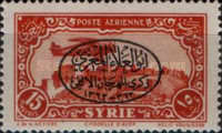 [Airmail - The 1000th Anniversary of the Birth of the Arab Poet and Philosopher Aboulula-el-Maari, 363-1363, type GI]