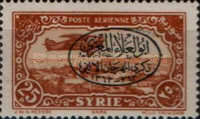 [Airmail - The 1000th Anniversary of the Birth of the Arab Poet and Philosopher Aboulula-el-Maari, 363-1363, type GJ]