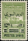 [Fiscal Stamps, type GN]
