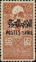 [Fiscal Stamps, type GO]