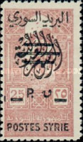 [Fiscal Stamps, type GP]