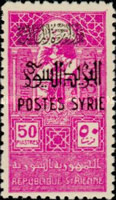 [Fiscal Stamps, Typ GR]