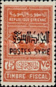 [Fiscal Stamps, type GS]