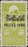 [Fiscal Stamps, Typ GT]