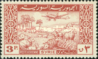 [Airmail - Aircraft over Landscapes, type GY]