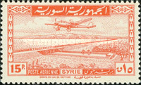 [Airmail - Aircraft over Landscapes, type GZ1]