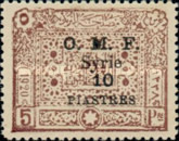 [Arabian Government Postage Stamps Surcharged & Overprinted