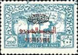 [Fiscal Stamp Overprinted, type HC]
