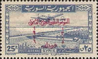[Airmail - Arab Medical Congress, Aleppo, type HI]