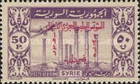 [Airmail - Arab Medical Congress, Aleppo, type HJ]