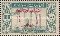 [Airmail - Arab Medical Congress, Aleppo, type HK]