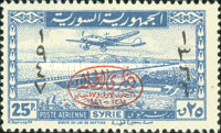 [Airmail - The 1st Anniversary of Evacuation of Allied Forces, type HO]