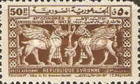[The 1st Arab Archaeological Congress, type HS]