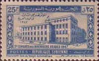 [The 3rd Arab Engineers' Congress, Damascus, type HU]