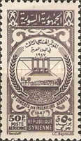 [The 3rd Arab Engineers' Congress, Damascus, type HW]