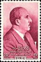 [Re-election of President Shukri Bey al-Quwatli, type HY]