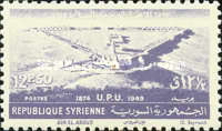 [The 75th Anniversary of U.P.U., type IL]
