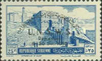 [Airmail - Social Conference, Damascus, type JF]