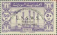 [Airmail - Social Conference, Damascus, type JG]