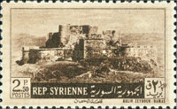 [Tel Chehab and Krak des Chevaliers, type JI]