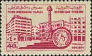 [Airmail - International Fair, Damascus, type JN]