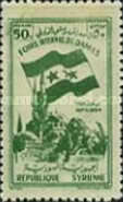 [Airmail - International Fair, Damascus, type JO]