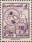 [Airmail - Post Office Hamah, type JS]