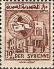 [Airmail - Post Office Hamah, type JS1]