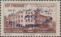 [Airmail - Cotton Festival, Aleppo, type JU]