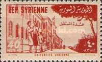 [Airmail - Foundation of University in Damascus, type JW2]