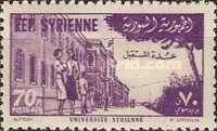 [Airmail - Foundation of University in Damascus, type JW4]