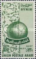 [The 1st Anniversary of Foundation of Arab Postal Union, type JX]
