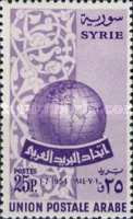 [The 1st Anniversary of Foundation of Arab Postal Union, type JX1]