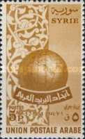 [Airmail - The 1st Anniversary of Foundation of Arab Postal Union, type JY]