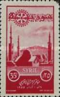 [Airmail - Middle East Rotary Congress, Damascus, type JZ]