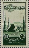 [Airmail - Middle East Rotary Congress, Damascus, type JZ1]