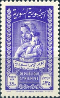 [Airmail - Mothers' Day, type KE]