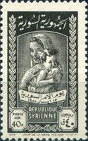 [Airmail - Mothers' Day, type KE1]