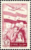 [Airmail - Emigrants' Congress, type KF]
