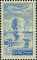 [Airmail - Emigrants' Congress, type KG]
