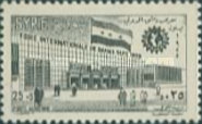 [Airmail - International Fair, Damascus, type KH]
