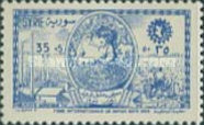 [Airmail - International Fair, Damascus, type KI]