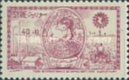 [Airmail - International Fair, Damascus, type KI1]