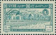[Airmail - International Fair, Damascus, type KJ]